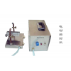 熔封机|安瓿熔封机|电动熔封机