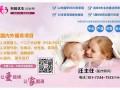 高龄女性渴望再孕,宁波供卵三代试管助孕选性别机构为其代怀男孩